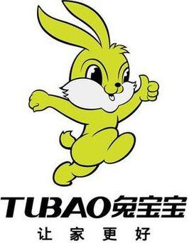 兔宝宝家居产业园:领略绿色智能化生产峨眉山